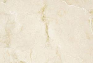 عرضه سنگ مرمریت