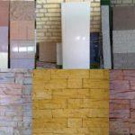 عرضه انواع سنگ مصنوعی اصفهان