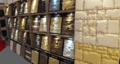 قیمت انواع سنگ مصنوعی نانوسمنت پلاست