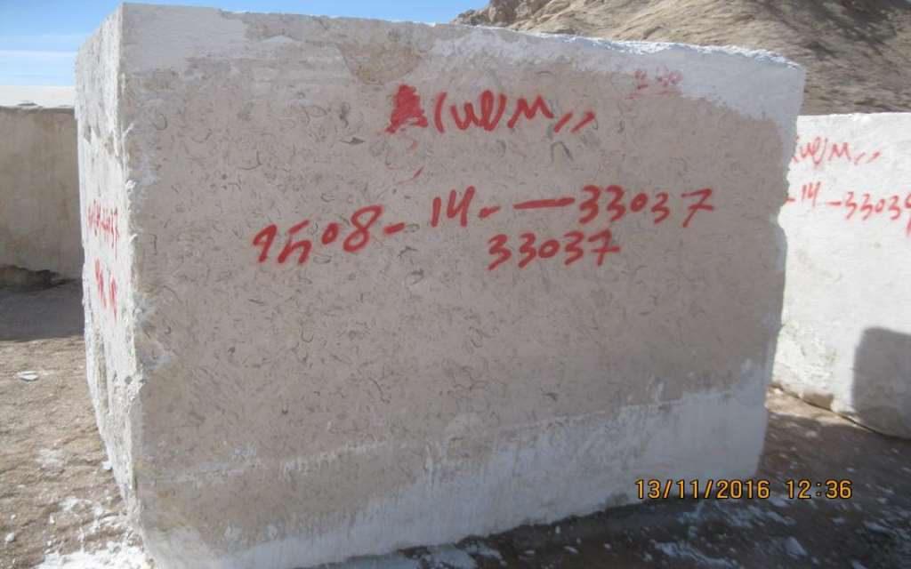 عرضه سنگ مرمریت پرطاووسی یزد