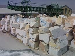 خرید عمده انواع سنگ مرغوب